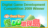 the Award of Hong Kong Digital Game Development Competition 2009