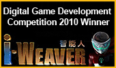 i-Weaver won the Award of Hong Kong Digital Game Development Competition 2010
