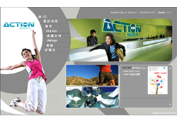 Action Waterfall official website